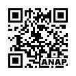 QRコード https://www.anapnet.com/item/264511