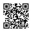 QRコード https://www.anapnet.com/item/249247