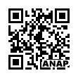 QRコード https://www.anapnet.com/item/242532