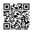 QRコード https://www.anapnet.com/item/261248