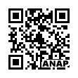 QRコード https://www.anapnet.com/item/260313