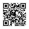 QRコード https://www.anapnet.com/item/261738
