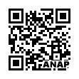 QRコード https://www.anapnet.com/item/265294