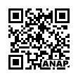 QRコード https://www.anapnet.com/item/241956