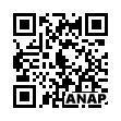 QRコード https://www.anapnet.com/item/255798