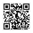 QRコード https://www.anapnet.com/item/253120