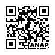 QRコード https://www.anapnet.com/item/257462