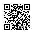 QRコード https://www.anapnet.com/item/265871