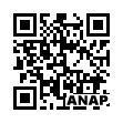 QRコード https://www.anapnet.com/item/255752