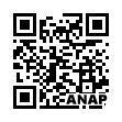 QRコード https://www.anapnet.com/item/261137