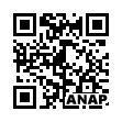 QRコード https://www.anapnet.com/item/263020