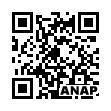QRコード https://www.anapnet.com/item/264819