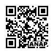QRコード https://www.anapnet.com/item/258583
