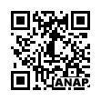 QRコード https://www.anapnet.com/item/248636