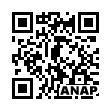QRコード https://www.anapnet.com/item/257860