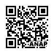 QRコード https://www.anapnet.com/item/257698