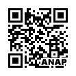 QRコード https://www.anapnet.com/item/254945