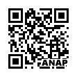QRコード https://www.anapnet.com/item/261144