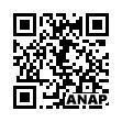 QRコード https://www.anapnet.com/item/244572
