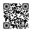 QRコード https://www.anapnet.com/item/245590