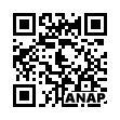 QRコード https://www.anapnet.com/item/265581