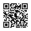 QRコード https://www.anapnet.com/item/260251