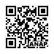 QRコード https://www.anapnet.com/item/261490