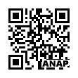 QRコード https://www.anapnet.com/item/255942
