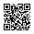 QRコード https://www.anapnet.com/item/265968