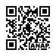QRコード https://www.anapnet.com/item/259740