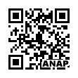 QRコード https://www.anapnet.com/item/251251