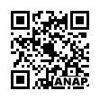 QRコード https://www.anapnet.com/item/259249