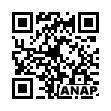 QRコード https://www.anapnet.com/item/253938
