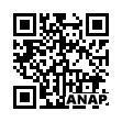 QRコード https://www.anapnet.com/item/263003