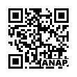 QRコード https://www.anapnet.com/item/249753
