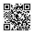 QRコード https://www.anapnet.com/item/250518