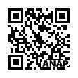QRコード https://www.anapnet.com/item/259294