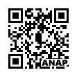 QRコード https://www.anapnet.com/item/249657