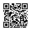 QRコード https://www.anapnet.com/item/255322