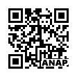 QRコード https://www.anapnet.com/item/260361