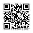QRコード https://www.anapnet.com/item/251894