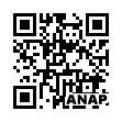 QRコード https://www.anapnet.com/item/260911