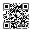 QRコード https://www.anapnet.com/item/249784