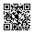 QRコード https://www.anapnet.com/item/233752