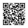 QRコード https://www.anapnet.com/item/261901