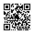 QRコード https://www.anapnet.com/item/259344