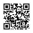 QRコード https://www.anapnet.com/item/248389