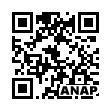 QRコード https://www.anapnet.com/item/254487
