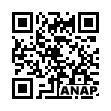 QRコード https://www.anapnet.com/item/264541