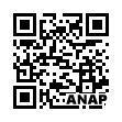 QRコード https://www.anapnet.com/item/239728